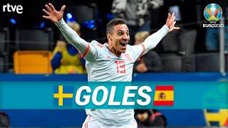 GOLES Suecia 1-1 España | Clasificatorio Eurocopa 2020