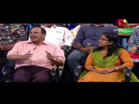 Naam Munnottu : ജലപാത വികസനം  നാം മുന്നോട്ട്   13th April 2018