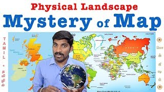 Download நாடுகளை நசுக்கிய எல்லைகள்   Mystery of Map   countries in Map   Tamil   Pokkisham   TP   Vicky Video