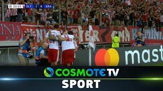 Ολυμπιακός - Κρασνοντάρ (4-0) Highlights - UEFA Champions League - 21/8/2019 | COSMOTE SPORT