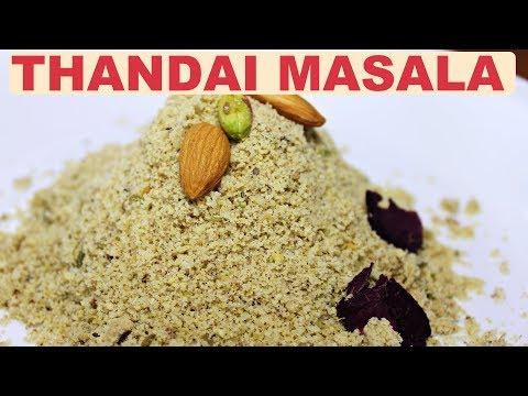 Thandai Masala | Holi Special | Kanak's Kitchen
