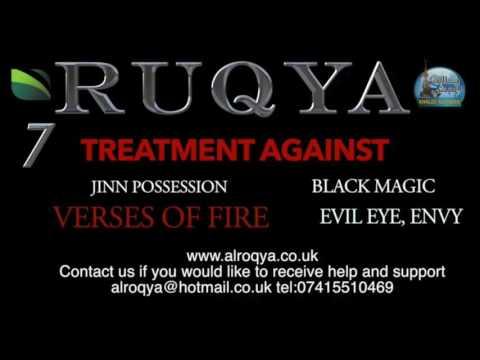 Powerful Ruqya to Burn the Jinn - Treatment for Black magic Evil Eye & Demonic Jinn Possession
