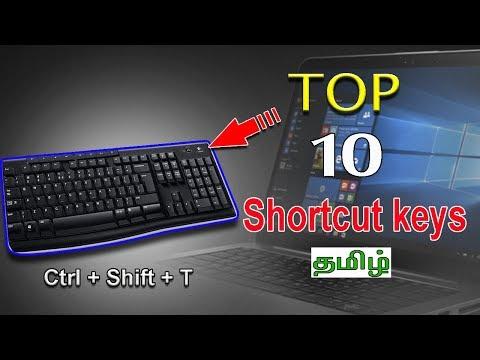 windows top 10 keyboard shortcut  keys