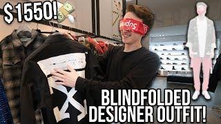 I BOUGHT A DESIGNER OUTFIT BLINDFOLDED!