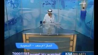 #x202b;اتصال من ام سعد رؤيا مكرره اتسلق درج.wmv#x202c;lrm;