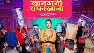 Khandaani Shafakhana - Full Trailer | Sonakshi Sinha | Badshah | Varun | Khandani Shafakhana Trailer