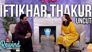 Iftikhar Thakur on Rewind with Samina Peerzada Hilarious Interview | Full Episode 5 | Comedian