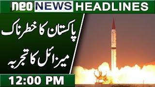 News Headlines 23 May 2019 | 12:00 PM | Neo News