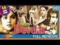 Devdas 1955 Hindi Old Classical Full Movie   Dilip Kumar, Vyjayanthimala   Bollywood Full Movies