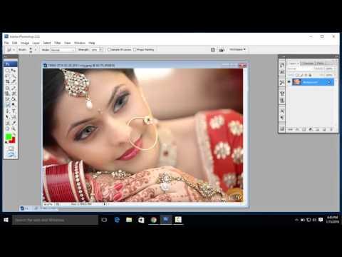 Blur Tool in  Photoshop CS3