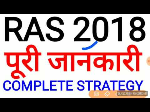 RAS 2018 बड़ा बदलाव NOTIFICATION COMPLETE INFO STRATEGY BOOKS CUTOFF PAPERS  POSTS PATTERN PRELIMS