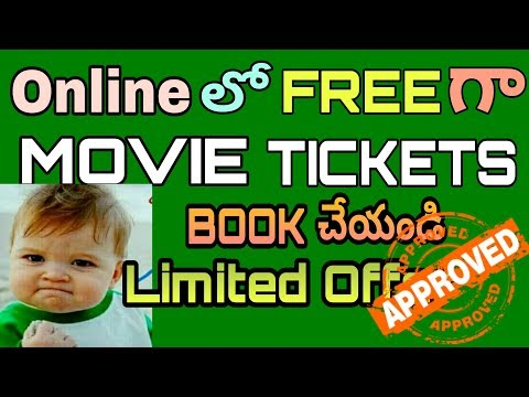 HOW TO GET FREE MOVIE TICKETS # HOW TO BOOK FREE MOVIE TICKETS
