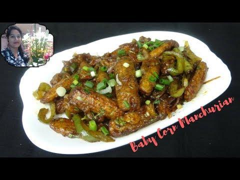 Baby Corn Manchurian Recipe | Babycorn Manchurian | Baby Corn Starter Recipe | Quick Starter Recipe