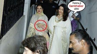 Aishwarya Rai Shows Unconditional LOVE & Respect For Rekha Ji At Mijwan Fashion Show
