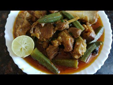 Bhindi Gosht Shorba   Mutton bhindi recipe - Ramzaan Special