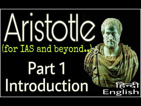 Aristotle Part 1: Introduction (For Political Science Optional in हिन्दी and English)