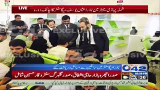 Shimla Pahari: Sudden visit of Chairman NADRA Usman Yousuf mega centre
