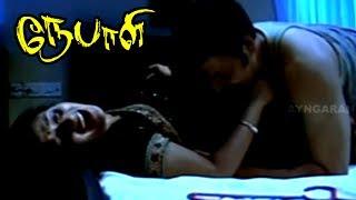 Nepali Movie scenes | Raja Ravindra misbehaves on  Meera Jasmine | Meera Jasmine commits sucide