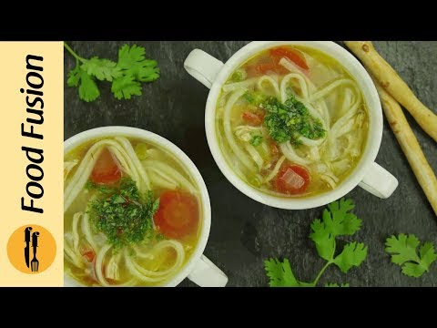Chicken Noodle Soup Recipe By Food Fusion