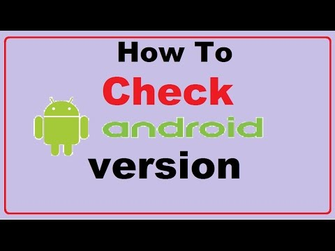 How to check android version (Hindi/Urdu)