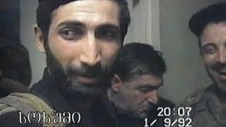 soxumi 01 09 1992