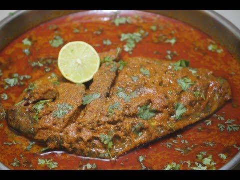 How To Make Fish Curry At Home in Karnataka Style [Hindi]