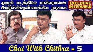 முதல் படத்திலே பாக்யராஜை அதிர்ச்சிக்குள்ளாக்கிய நடிகை | K. Bhagyaraj  | Chai With Chithra-5