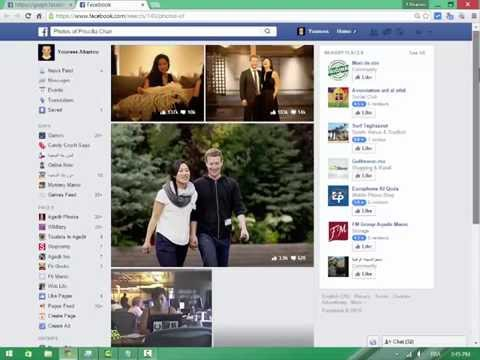 How to find hidden Photos from any timeline on Facebook