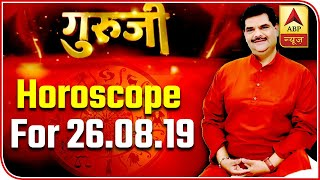 Daily Horoscope With Pawan Sinha: August 26, 2019 | ABP News