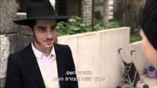 שטיסל עונה 2 פרק 11 יוטיוב