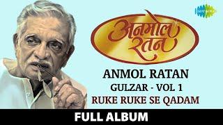 Anmol Ratan   Gulzar Vol 1  Ruke Ruke Se Qadam   Dil Dhundta Hai   Beeti Na Bitai Raina  O Majhi Re