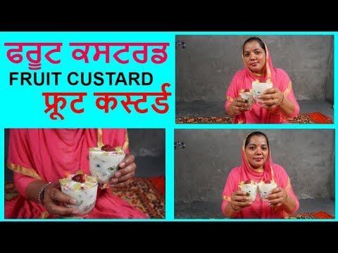 Custard Recipe 💕 Fruit Salad 💕 Ramdan 💕 Ramzan Special Recipes 💕 Iftar recipes indian