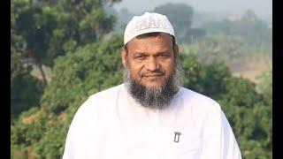 Download 🔴 Live | লাইভ চলছে   আব্দুর রাজ্জাক বিন ইউসুফ  রূপগঞ্জ,