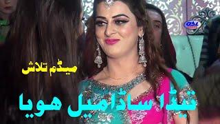 new entry talash with paro teda sada mail hoya dhola asi videos