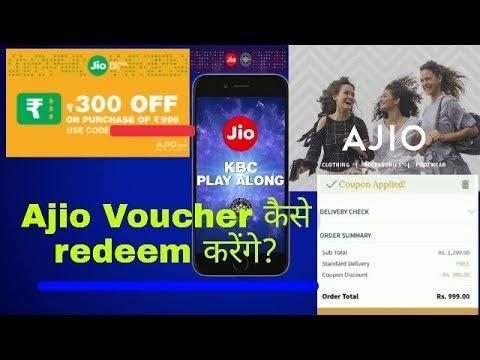 How to Redeem Ajio voucher? |Kbc Jio Play,purchase online,amazon,discount,coupon|Hindi|Urdu