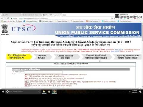 HOW TO FILL NDA FORM ONLINE   NDA EXAM 2017 FORM   APPLY UPSC NDA-2 EXAM 2017