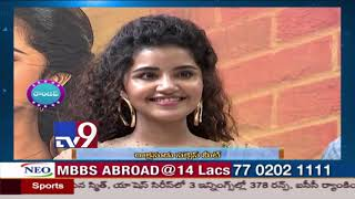 Tollywood Roundup : Tollywood Latest News - TV9