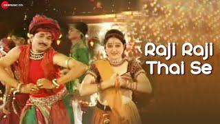 Raji Raji Thai Se | He Sura Bhathiji | Gujarati Movie Songs