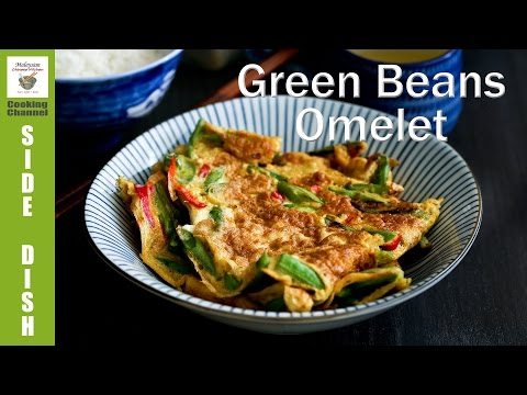 Green Beans Omelet | Malaysian Chinese Kitchen