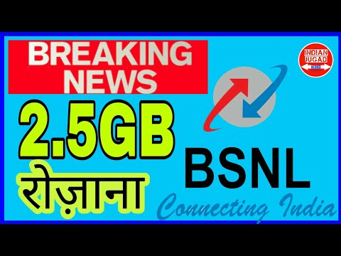 BSNL new offer giving 2.5GB data per day