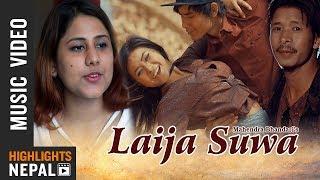 Laija Suwa | Mahendra Bhandari, Sandhya Joshi Ft. Arushi Magar, Resham Saud