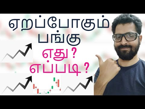 How to Select a Investment Stock at Low Price | Stock Trend identification? | How to Pick Stocks ?