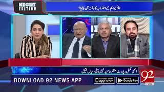 Musharraf paid billion of dollars to MQM for KHI and HYD Development, Zafar Hilali | 4 Jan 2019 |