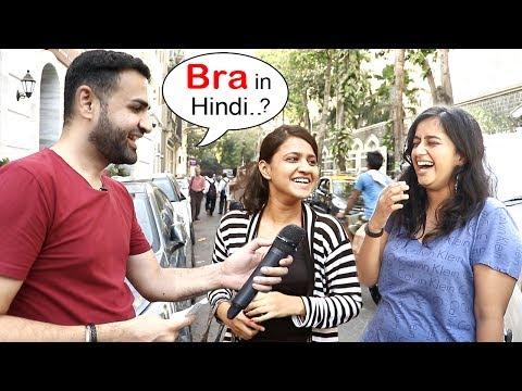 Xxx Mp4 Dirty Mind Hindi Test The BOB Challenge 2 Sid 3gp Sex