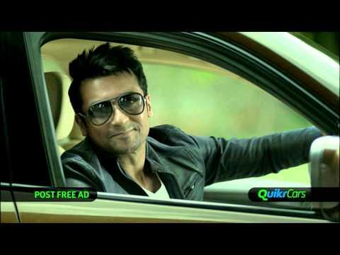 QuikrCars - Maximum Selling Price (MSP) - Tamil