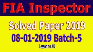 NTS OLD PAPER  Drawing and Arts (MCQS for DM Posts in Education