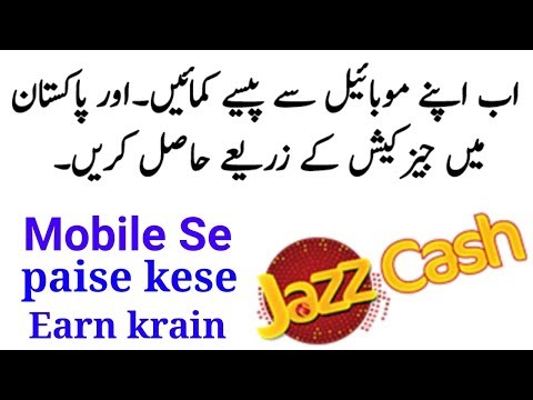 How To Earn Money With Appgreedy Daily Up To 5000 Hindi/Urdu