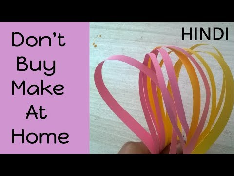 How to Make Your Own Quilling Paper strips at Home | creative craft art