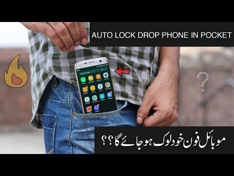 Auto lock screen when drop your phone in pocket??
