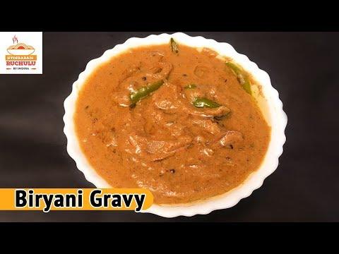 Biryani Gravy Recipe | Restaurant Biryani Gravy Onion Salan | Recipe of Biryani Gravy